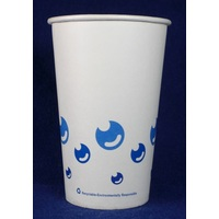 COLD CUP 09OZ SINGLE WALL LOCKEY