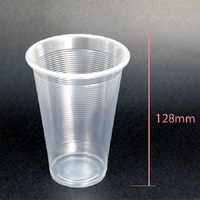 PLASTIC CUP 500ML