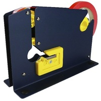 BAG SEALING MACHINES & PARTS