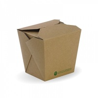 PAIL PAPER 26OZ COMPOSTABLE PLA-LINED